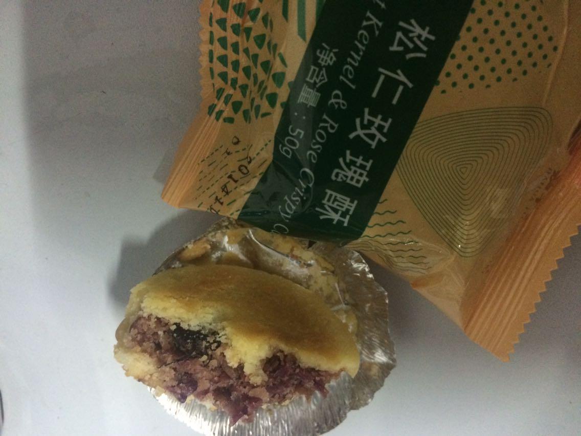 云南嘉华鲜花饼里吃出虫子高清图片